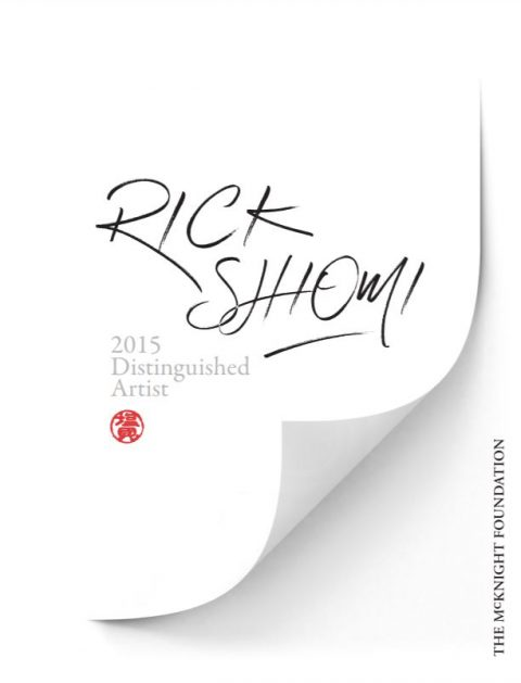 Rick-Shiomi-document