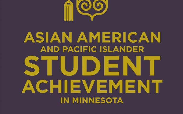 Asain American Achievement Image