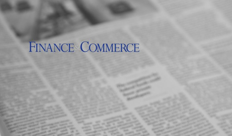Finance Commerce Press Clip